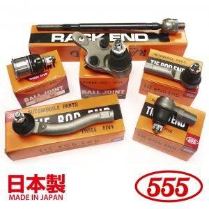 555 Suspension Parts