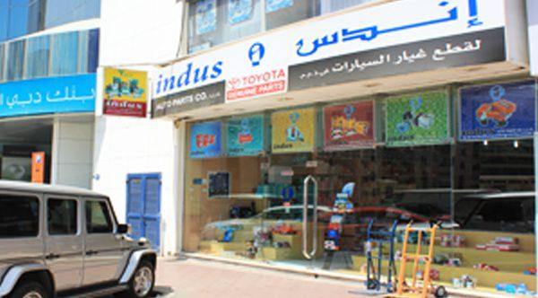 Al Shamali Auto Parts